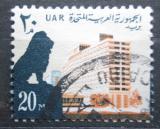 Poštovní známka Egypt 1964 Hotel Nil Hilton Mi# 724