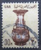 Poštovní známka Egypt 1964 Váza z 13. století Mi# 725