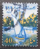 Poštovní známka Egypt 1964 Plachetnice na Nilu Mi# 727