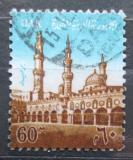 Poštovní známka Egypt 1964 Nádvoří univerzity Mi# 728