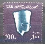 Poštovní známka Egypt 1964 Faraon Userkaf Mi# 729