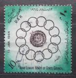 Poštovní známka Egypt 1964 Znak Arabské ligy Mi# 736