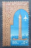Poštovní známka Egypt 1964 Televizní vysílač v Káhiře Mi# 776