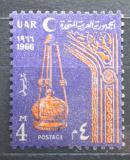 Poštovní známka Egypt 1966 Lampa Mi# 817