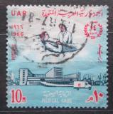 Poštovní známka Egypt 1966 Zdravotnické služby Mi# 832