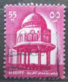 Poštovní známka Egypt 1972 Rituální kašna Mi# 1072