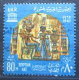 Poštovní známka Egypt 1967 Tutanchamonův trůn Mi# 868
