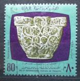 Poštovní známka Egypt 1968 Vápencový pilíř Mi# 878