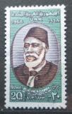 Poštovní známka Egypt 1968 Ali Moubarak, spisovatel Mi# 899