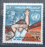 Poštovní známka Egypt 1970 Vzdělávání dětí, UNESCO Mi# 1010