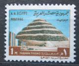 Poštovní známka Egypt 1972 Pyramida Sakkara Mi# 1067