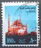 Poštovní známka Egypt 1972 Citadela v Káhiře Mi# 1106