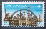 Poštovní známka Egypt 1972 Věže v Káhiře Mi# 1114