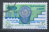 Poštovní známka Egypt 1974 Mezinárodní den spoření Mi# 1176