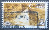 Poštovní známka Egypt 1978 Pyramidy v Gíze Mi# 1263
