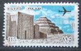 Poštovní známka Egypt 1978 Letadlo nad pyramidou Sakkara Mi# 1264 X