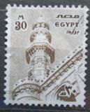 Poštovní známka Egypt 1982 Mešita Er Rifai Mi# 1395