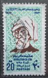 Poštovní známka Egypt 1973 Omar Makram Mi# 1133