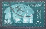 Poštovní známka Egypt 1959 Letadlo nad univerzitou Mi# 590
