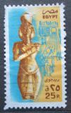 Poštovní známka Egypt 1985 Socha Echnatona Mi# 1509