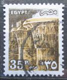 Poštovní známka Egypt 1985 Sloupy z chrámu Karnak Mi# 1520