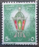 Poštovní známka Egypt 1989 Lampa Mi# 1641