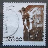 Poštovní známka Egypt 1993 Zlatá maska faraona Mi# 1760