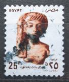 Poštovní známka Egypt 1993 Bysta faraonovy dcery Amenophis IV. Mi# 1762