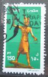 Poštovní známka Egypt 2002 Zlatá dřevěná socha Tutanchamona Mi# 2090 a