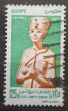 Poštovní známka Egypt 1998 Král Tutanchamon Mi# 1957