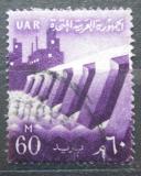 Poštovní známka Egypt 1959 Přehrada a továrna Mi# 584