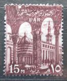 Poštovní známka Egypt 1959 Mešita v Damašku Mi# 577