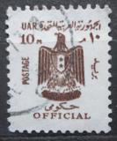 Poštovní známka Egypt 1967 Státní znak, úřední Mi# 83