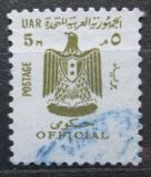 Poštovní známka Egypt 1967 Státní znak, úřední Mi# 82