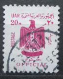 Poštovní známka Egypt 1967 Státní znak, úřední Mi# 84