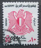 Poštovní známka Egypt 1972 Státní znak, úřední Mi# 92 Ya