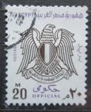 Poštovní známka Egypt 1973 Státní znak, úřední Mi# 93 Yb