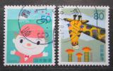 Poštovní známky Japonsko 1994 Den psaní dopisů Mi# 2239-40