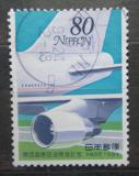 Poštovní známka Japonsko 1994 Boeing 747 Mi# 2251