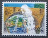 Poštovní známka Japonsko 1991 Most Tsujun Mi# 2058