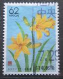 Poštovní známka Japonsko 1991 Lílie Mi# 2036