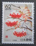 Poštovní známka Japonsko 1991 Jeřáb ptačí Mi# 2037