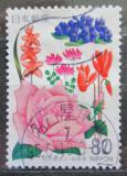 Poštovní známka Japonsko 1995 Růže Mi# 2302