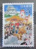 Poštovní známka Japonsko 1995 Svátek Danjiri Mi# 2331
