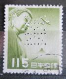 Poštovní známka Japonsko 1953 Letadlo a Budha perfin Mi# 617
