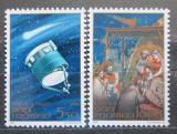 Poštovní známky San Marino 1986 Halleyova kometa Mi# 1337-38
