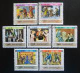Poštovní známky Jemen 1969 ILO, 50. výročí Mi# 938-44 Kat 9€