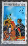 Poštovní známka Pobřeží Slonoviny 1976 Děti při učení Mi# 490