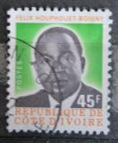 Poštovní známka Pobřeží Slonoviny 1977 Prezident Félix Houphouet-Boigny Mi# 524 A