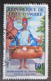 Poštovní známka Pobřeží Slonoviny 1978 Den nezávislosti Mi# 574